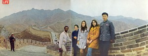 At the Great Wall 1971
