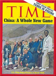 Time Magazine Cover - China