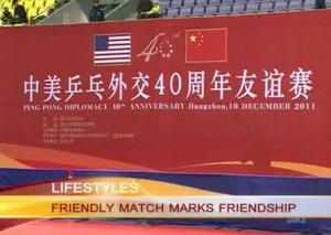 Ping Pong Diplomacy in Hangzhou