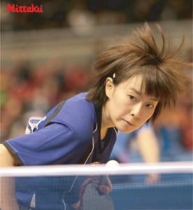 Kasumi Ishikawa, 2014 World Team Silver Medalist