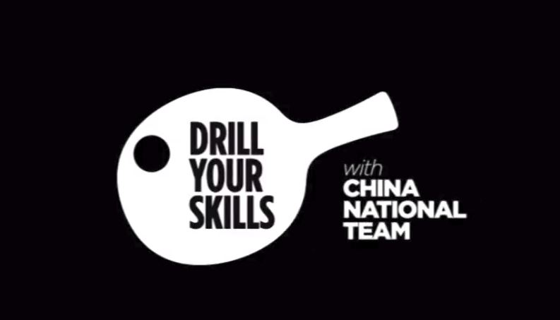 Drill Your Skills