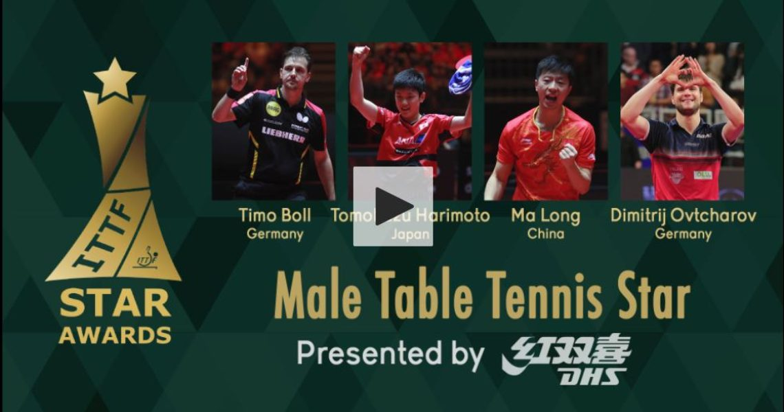 2017 ITTF Star Awards – Vote For Your 2017 Table Tennis Stars!