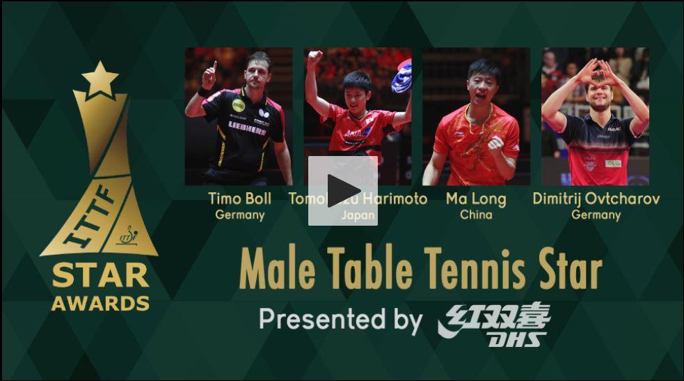 ITTF Star Awards