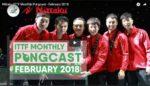 Nittaku ITTF Monthly Pongcast - February 2018