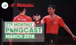ITTF Pongcast - 03/18