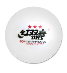 DHS 3-Star Ball