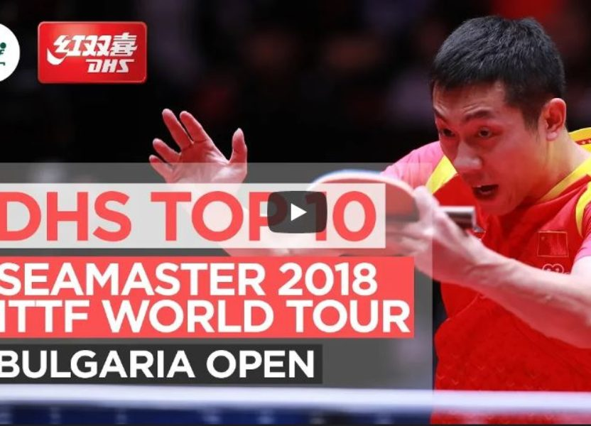 DHS ITTF Top 10 Points – 2018 Bulgaria Open