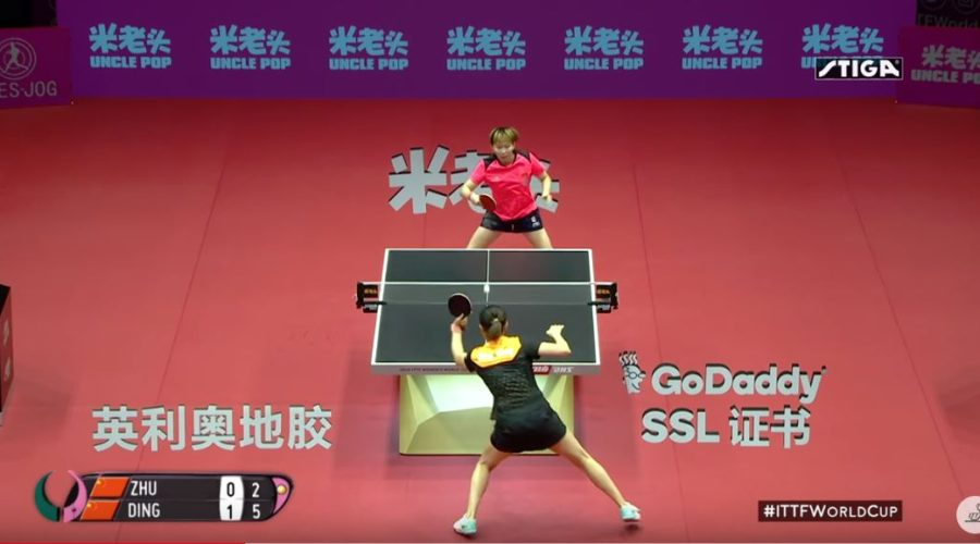 2018 ITTF Women's World Cup – STIGA Points of the Day