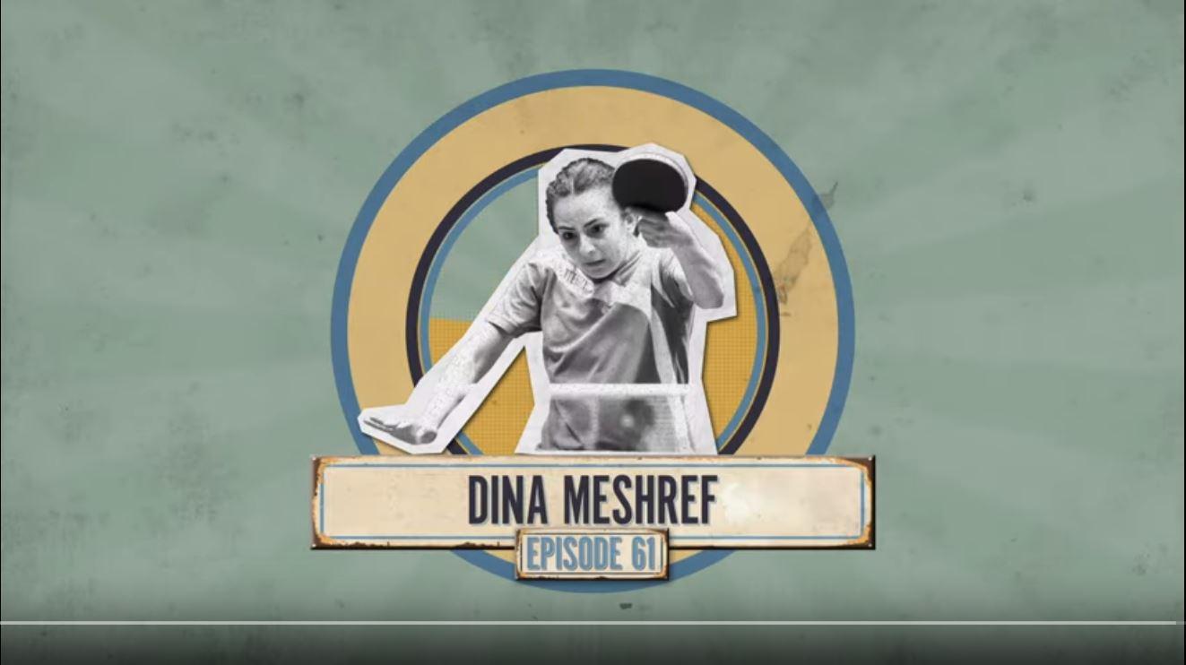 andro ask a pro anything - Dina Meshref